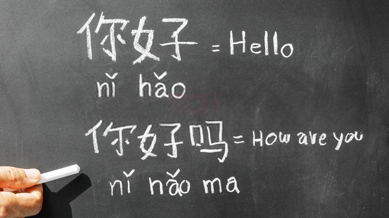 中国語学習メリット6.漢字の意味がわかりやすく日本人に習得しやすい言語だから