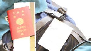 中国での緊急対策準備2.パスポートのコピーを携帯する