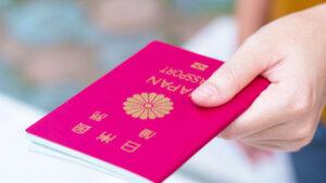パスポートは常に携帯する