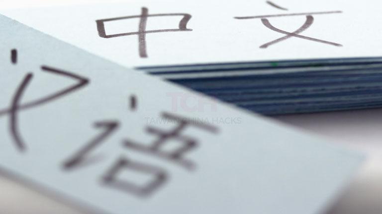 中国出張中に役立つ中国語のかんたん基礎会話