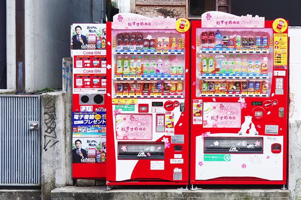 【那你呢あなたはロケ地】原宿の自動販売機