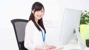 日本人の本音3.物を大切にする人が多い
