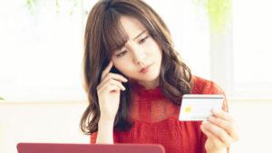 WeChatPayでレジットカードの有効期限が設定できないときの対処法