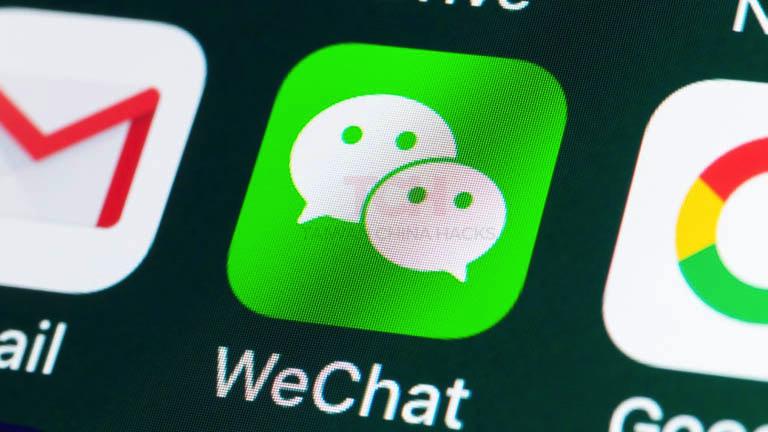 >WeChatPay(微信支付)のアカウント作成はすぐできる!