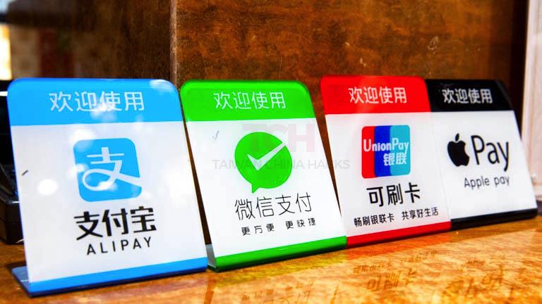 中国では欠かせない存在?大人気の電子決済サービス「WeChatPay(微信支付)」とは?