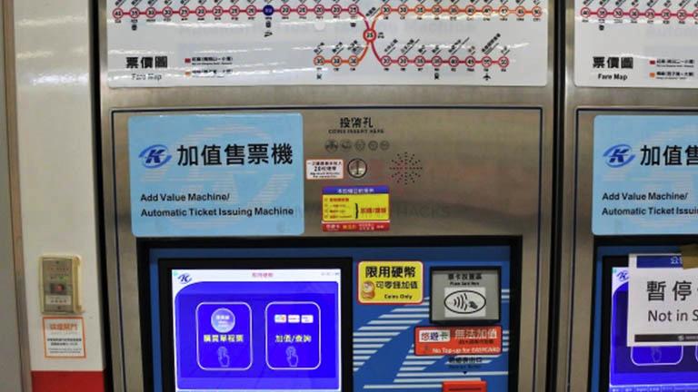 イージーカード(悠遊カード)に乗車料金をチャージする方法