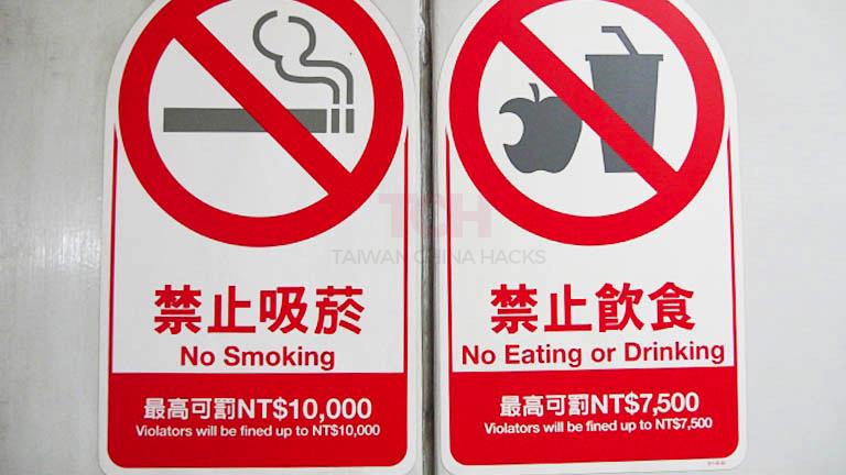 台北地下鉄をお利用する際に注意したいポイント