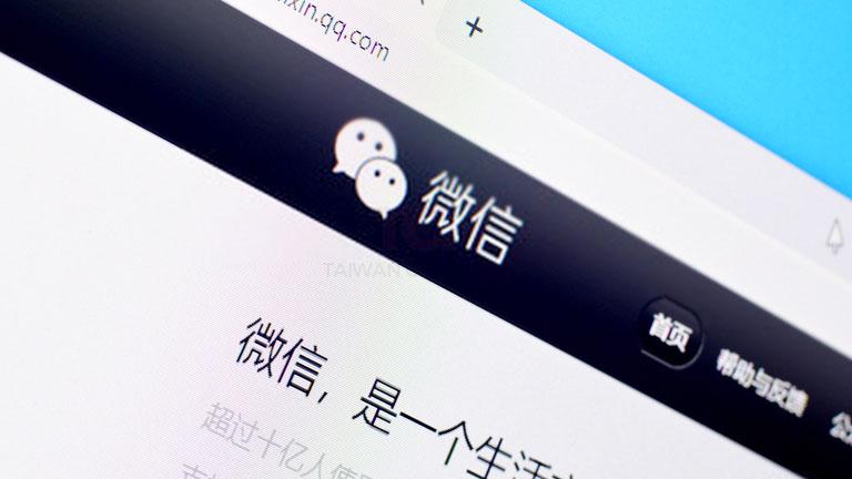 中国人とのやり取りで重宝!WeChatの翻訳機能の使い方