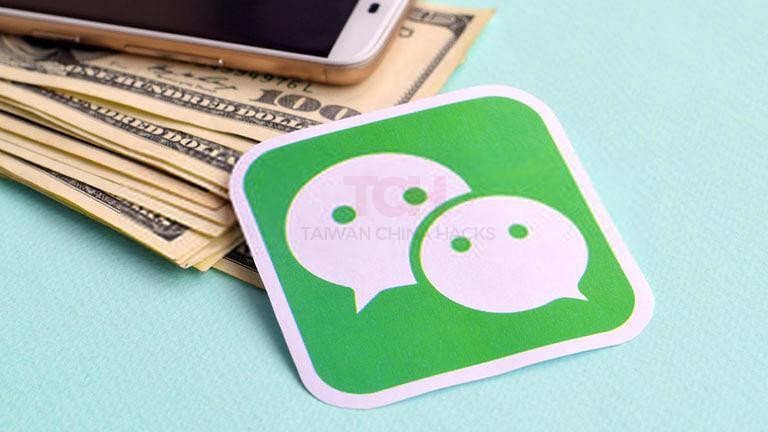 日本人がお金をWeChatPay(微信支付)にチャージするには?