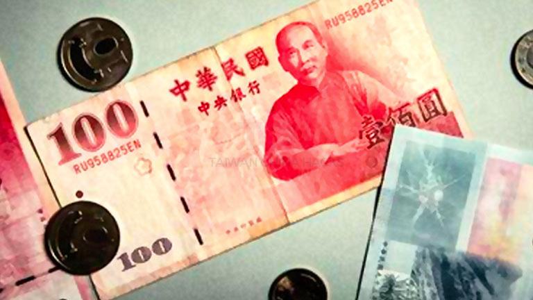 台湾におけるキャッシング決済の利用方法は?