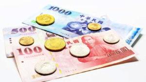 台湾(台北)は物価が高い!台北市内への留学は生活費が日本と変わらないので注意