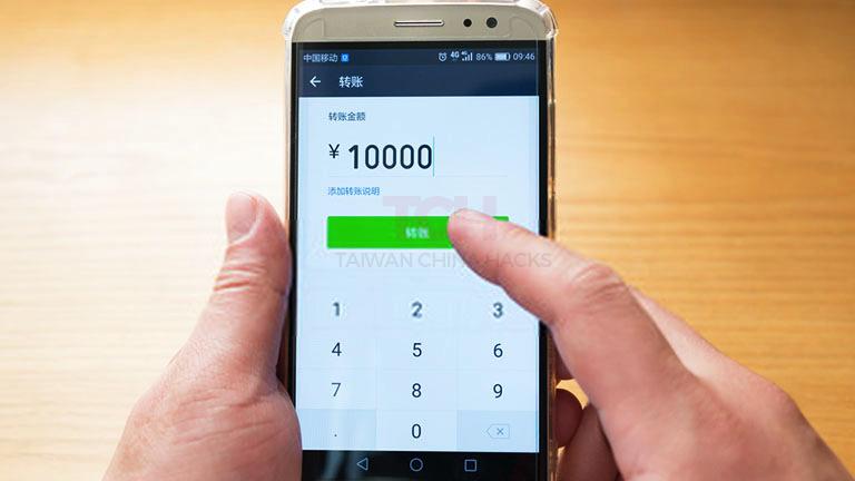 中国国内にある銀行口座からWeChatPayへチャージ