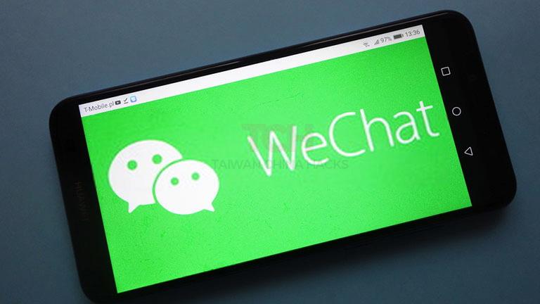 日本人はどこでWeChatPay(微信支付)が利用できる?
