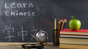 中国語がマスターしやすい理由2.すでに知っている中国語がたくさんある