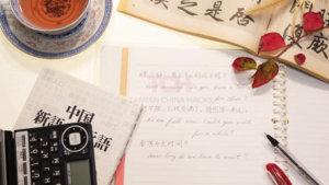 繁体字の参考書が少ないため日本で参考書選びがほとんどできない