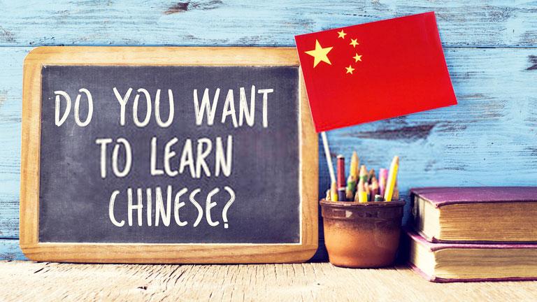 初心者・独学・大人の中国語入門には教材が必須