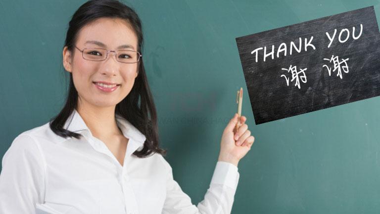 「網野式動詞フォーカス中国語入門」でどこまで語学力を高められる?