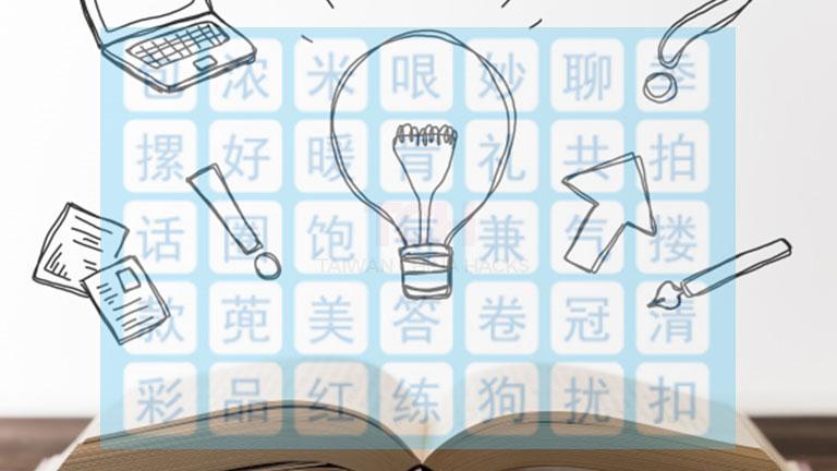 中国語入門初期の初心者の分野別教材の選び方