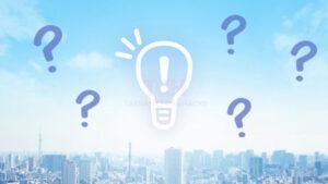 ビジネス中国語試験BCT以外の試験はビジネスに不向き?