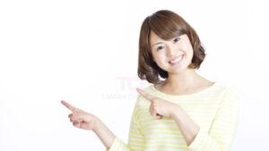 台湾でクレジット決済が可能なエリア・店舗<