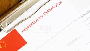 中国本土への中国語留学は留学ビザを取る必要がある