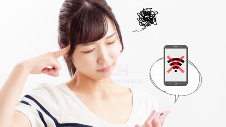 【台湾旅行おすすめWi-Fi】レンタル料金が安い3Gの速度は遅い?