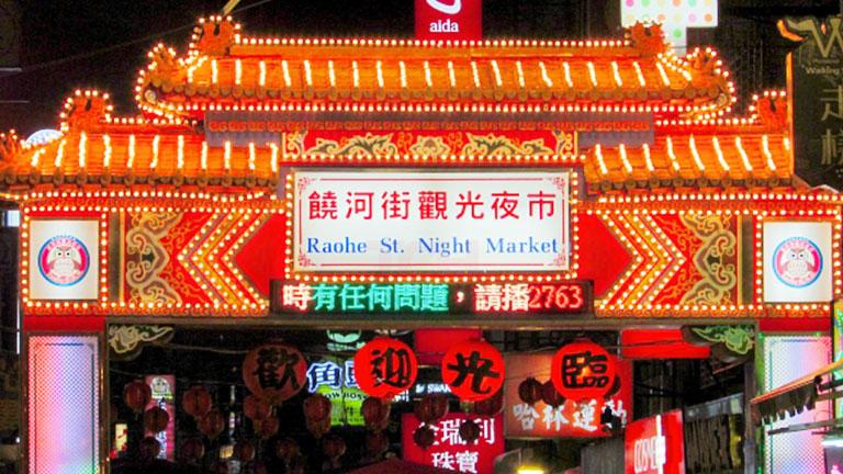 台湾のクレジットカード事情は?台湾も年々キャッシュレス化が進んでいる