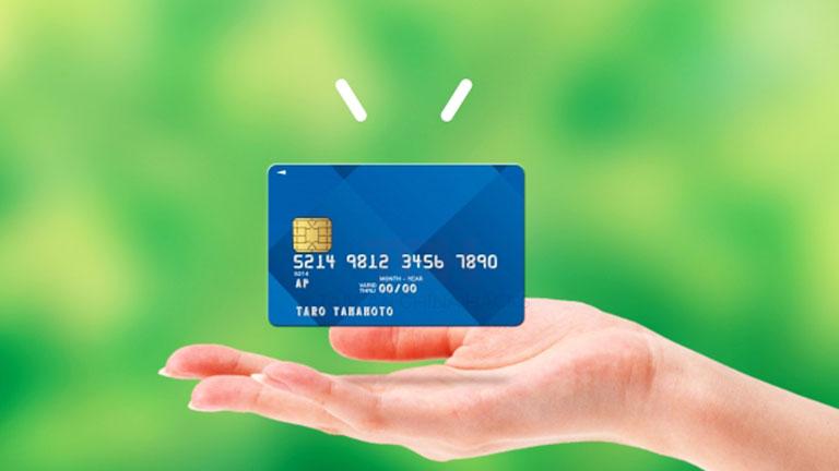 台湾旅行におすすめのクレジットカードとは?