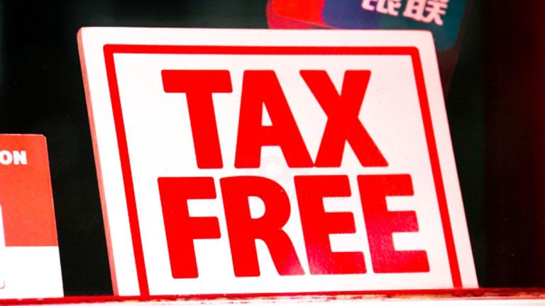 台湾は免税に対応している?台湾で免税してもらうには