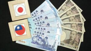 台湾で流通しているお金とは?中国元は使えるのか?