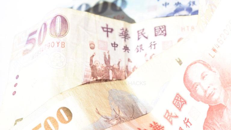 台湾ドル(台湾元)はどこで手に入れる?台湾の両替事情について
