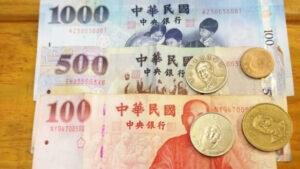 両替するなら台湾で!日本より台湾で両替した方がお得
