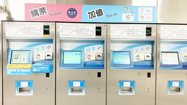 台北地下鉄の乗車券はどこで買えるのか?
