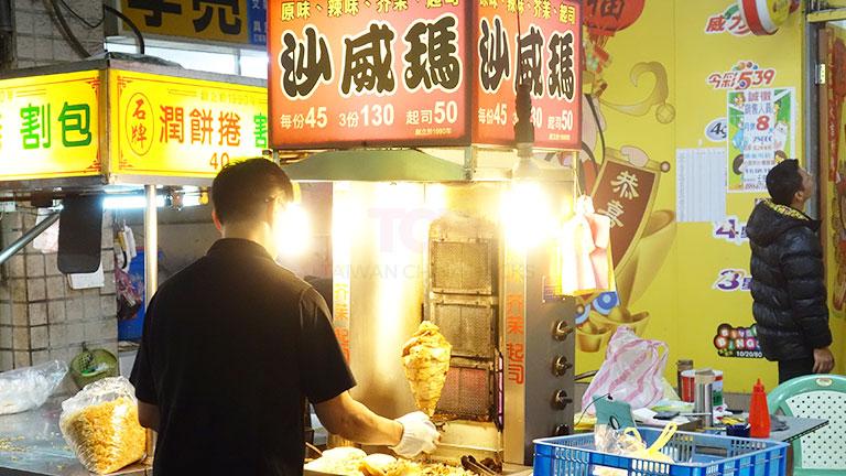 石牌夜市の台湾風ケバブ「沙威瑪」(シャーウェイマー)がなにげに美味しい!