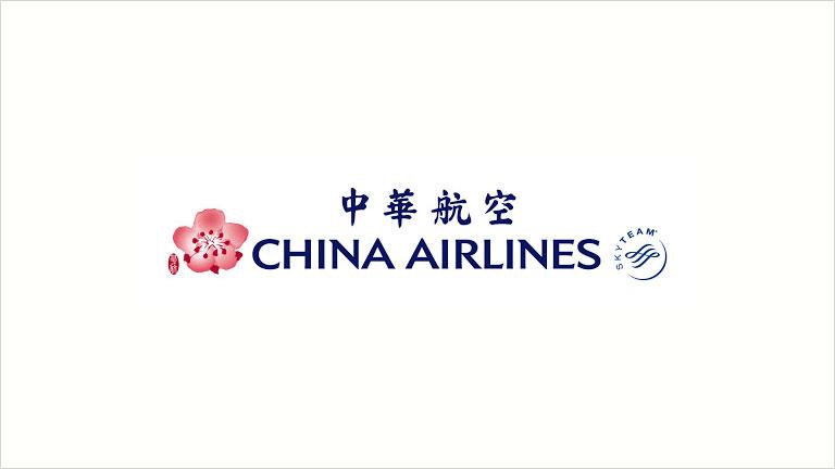 【チャイナエアライン】羽田空港⇔台北松山空港のビジネスクラスについて