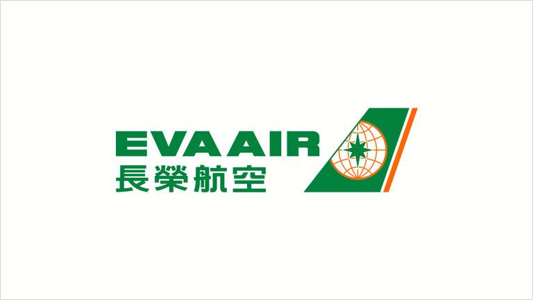 【エバー航空】羽田空港⇔台北松山空港のビジネスクラスについて