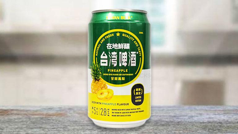 台湾ビール10.缶タイプの「パイナップルビール」