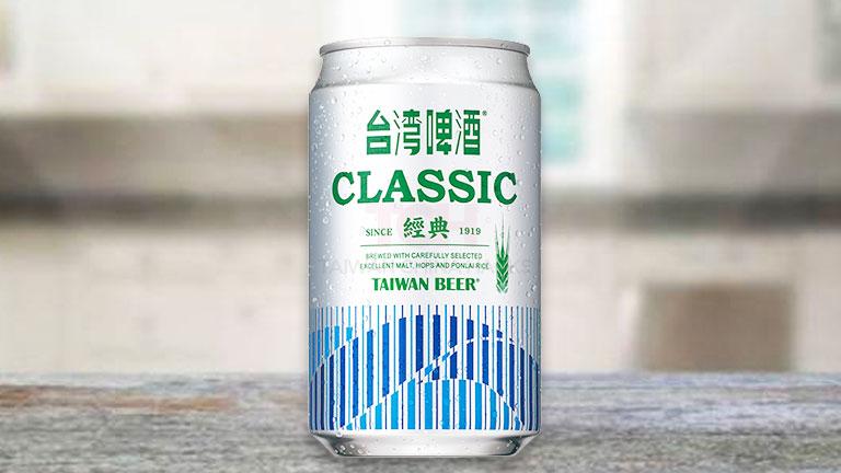 台湾ビール3.缶タイプのクラシック「經典」:飲み応えがある苦みが特徴の人気ビール
