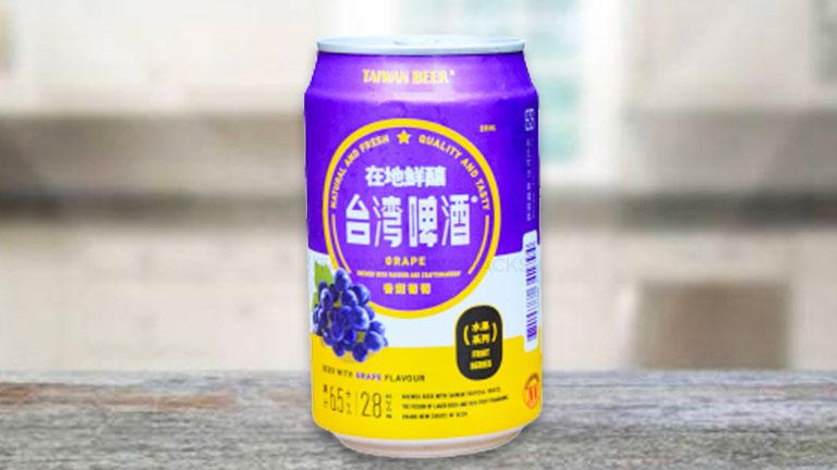 台湾ビール14.缶タイプの「グレープビール」