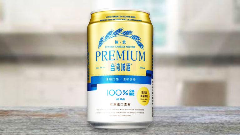 台湾ビール5.缶タイプの台湾ビール「プレミアム」