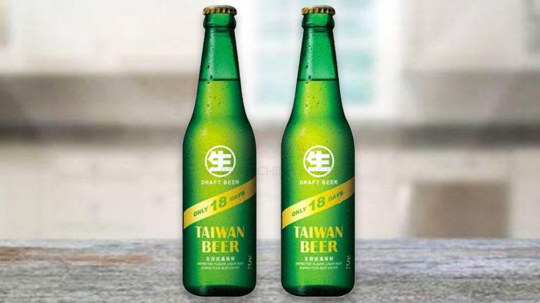 台湾ビール8.瓶タイプの台湾ビール「18天 台湾生啤酒」