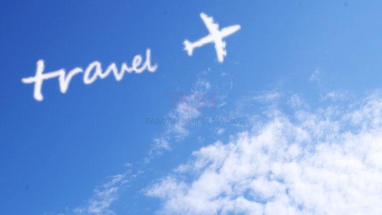 羽田空港⇔台北松山空港へは、ビジネスクラスを利用して空の旅ももっと快適に!